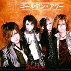 Golden Hour - Shimohanki Best 2010 (Normal Edition)(Japan Version)