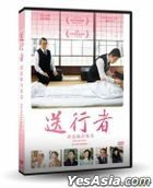 Departures (2008) (DVD) (Remastered Edition) (Taiwan Version)