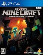 Minecraft PlayStation4 Edition (Japan Version)