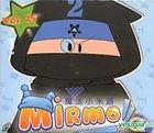 Mirmo (Series 1) (Vol.25) (Hong Kong Version)