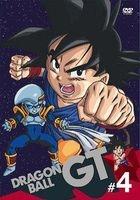 Dragon Ball GT (DVD) (Vol.4) (Japan Version)