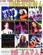 f(x) the 1st concert DIMENSION 4 - Docking Station in JAPAN [BLU-RAY](Japan Version)
