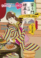 Momokurochan Dai 8 Dan Warau Kado ni wa Momo Kitaru DVD Dai 38 Shu (DVD) (Japan Version)