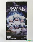 Infinity Challenge - 2017 Wall Calendar