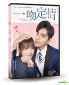 Fall In Love At First Kiss (2019) (DVD) (Taiwan Version)
