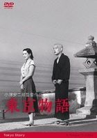 Tokyo Story (DVD) (New Digital Remaster) (English Subtitled)(Japan Version)