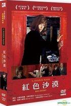 IL Deserto Rosso (1964) (DVD) (Taiwan Version)