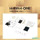 Wanna One 2nd Mini Album OFFICIAL MD PACKAGE