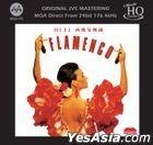 Hi Fi Flamenco (MQA + UHQCD)