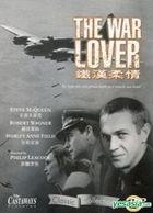 The War Lover (1962) (DVD) (Hong Kong Version)