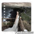 Mimi Lo 2011 New Album (Reissue Version)