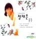 Jeong Jae Eun - Golden