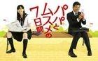 Papa to Musume No Nanokakan (DVD) (Boxset) (End) (Japan Version)