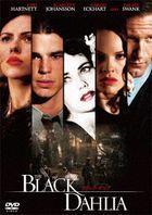 The Black Dahlia (DVD)(Japan Version)