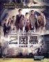 Z Storm (2014) (Blu-ray) (Hong Kong Version)