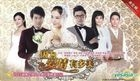 Because Love (H-DVD) (End) (China Version)