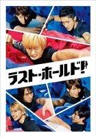 Last Hold! (DVD) (Normal  Edition) (Japan Version)