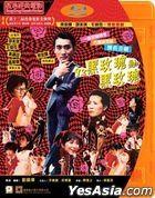 92 The Legendary La Rose Noire (1992) (Blu-ray) (Hong Kong Version)