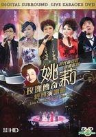 Yao Li Rose Legend Concert Live Karaoke (DVD + 2CD)