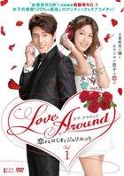 Love Around (DVD) (Box 1) (Japan Version)