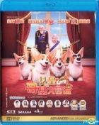 The Queen's Corgi (2019) (Blu-ray) (Hong Kong Version)