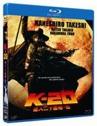 K-20: 怪人二十面相傳 (Blu-ray) (日本版)