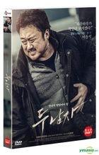 Derailed (DVD) (Korea Version)