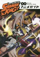 shiya man kingu koushiki anime gaido SHAMAN KING koushiki anime gaido ke shi dei etsukusu KCDX