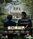 In The House (2012) (VCD) (Hong Kong Version)