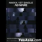 JYPn - BLIND PACKAGE (Limited Edition) + Random Poster in Tube