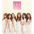 LUV- Japanese Ver.- [Bo Mi Ver.] (First Press Limited Edition)(Japan Version)