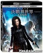 Underworld: Awakening (2012) (4K Ultra HD + Blu-ray) (Taiwan Version)