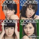 Cookies 4 Play (AVCD)
