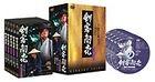 Kenkaku Shobai - 5th Series DVD Box (Japan Version)