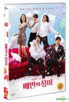 Too Hot to Die (DVD) (Korea Version)
