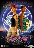 A Nail Clipper Romance (2017) (DVD) (Hong Kong Version)