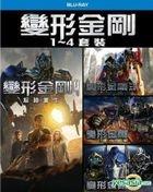 Transformers 1-4 (2014) (Blu-ray) (Taiwan Version)