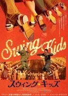 Swing Kids  (DVD) (Deluxe Edition)(Japan Version)