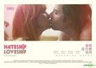 Hateship Loveship (2013) (DVD) (Taiwan Version)