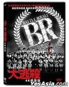 Battle Royale (2000) (DVD) (Remastered Edition) (Hong Kong Version)