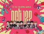 To the Coloring World! NCT 127