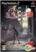 Hayarikami 2 Keishichou Kaii Jiken File  (Japan Version)