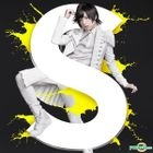 S (ALBUM+ DVD) (First Press Limited Edition)(Taiwan Version)