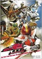 Kamen Rider Den-O The Movie: Ore, Tanjo! (DVD) (Final Cut Edition) (Japan Version)