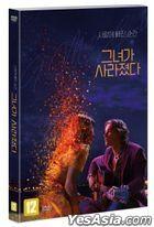 I Met a Girl (DVD) (Korea Version)