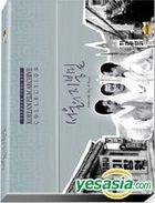 Under the Sky of Seoul (DVD) (Korea Version)