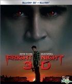 FRIGHT NIGHT  (2011) (Blu-ray)