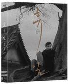A Day Off (Blu-ray) (Korea Version)