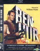 Ben Hur (Blu-ray) (Taiwan Version)