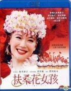 Hula Girls (Blu-ray) (English Subtitled) (Taiwan Version)